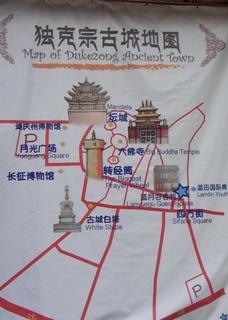 古城地図.JPG