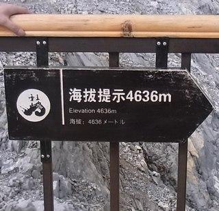 4636.JPG