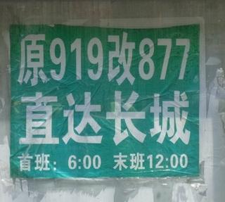 919→977.jpg