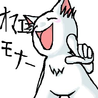 ○モナー.png