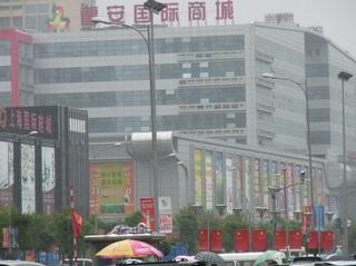 でかいショッピングセンター.JPG
