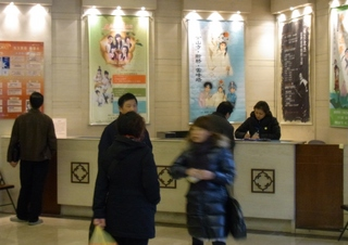 チケット販売所.JPG