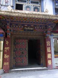 チベット宮廷料理.JPG