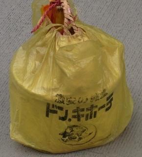 ドンキホーテ.JPG