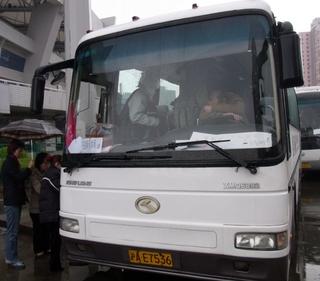 バス外観1.JPG