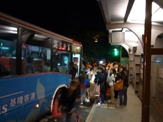 バス混雑.JPG
