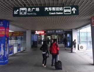 バス駅1.jpg