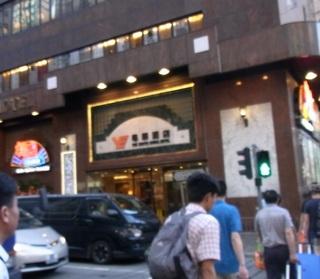 ホテル入り口.jpg