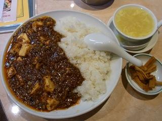 マーボーご飯2.JPG