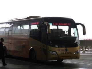 リムジンバス.JPG