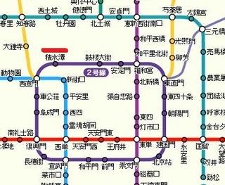 万里バス.jpg