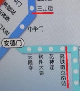 三山街→南駅.jpg
