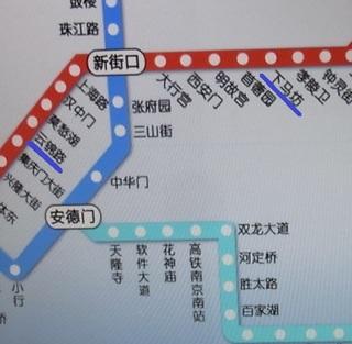 下馬→雲錦.jpg