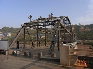 中山橋1.JPG.JPG