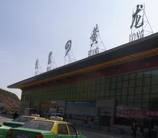 九賽空港.JPG
