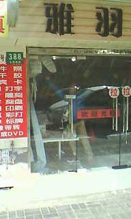 入口2.jpg