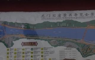 前景図.JPG