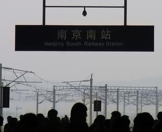 南京南駅.jpg