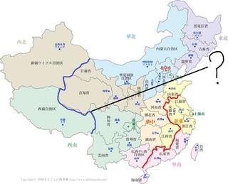 南北中国.jpg