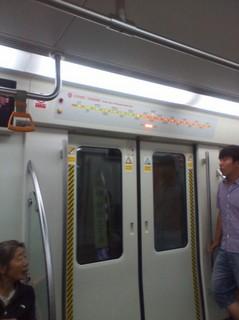 地下鉄内.jpg