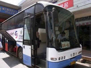 大理行きバス.JPG