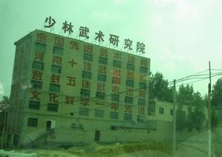 学校2.JPG