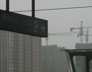 徐州東駅.JPG