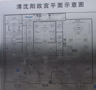 故宮平面図.JPG