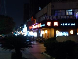 日本人街.JPG