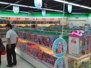日本玩具.jpg