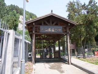 東山入り口.JPG