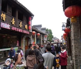 東関街2.jpg
