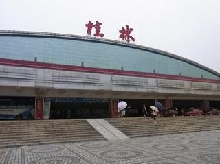 桂林空港.JPG