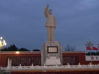 毛沢東.JPG