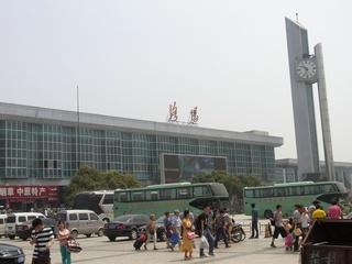 洛陽駅.JPG