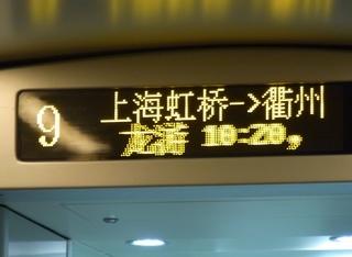 社内掲示.JPG