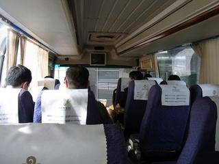 空港バス2.JPG