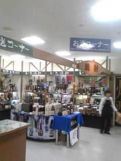 空港売店.JPG