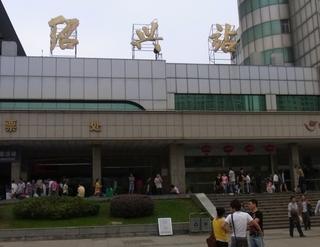 紹興駅前1.JPG