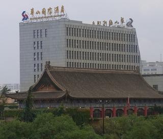 華山国際酒店.jpg