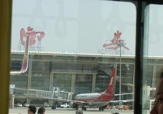西安空港1.JPG