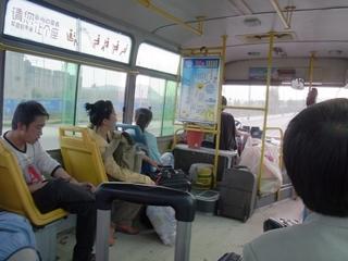 西寧西バス.JPG