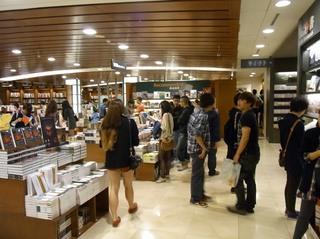 誠品書店2.JPG
