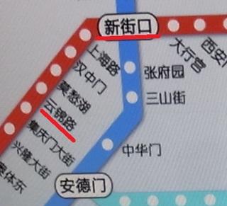 雲錦→新街口.jpg