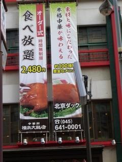 食べ5.JPG