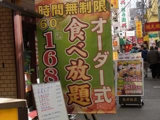 食べ7.JPG