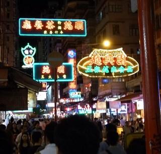 香港ぽい.jpg