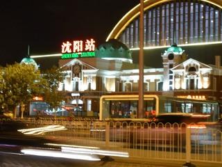 駅前夜.JPG