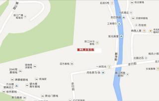 麗江ホテル.JPG