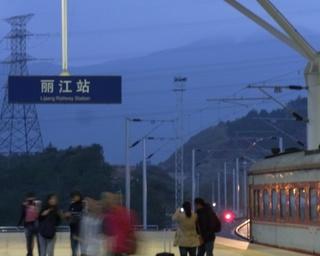 麗江駅.JPG